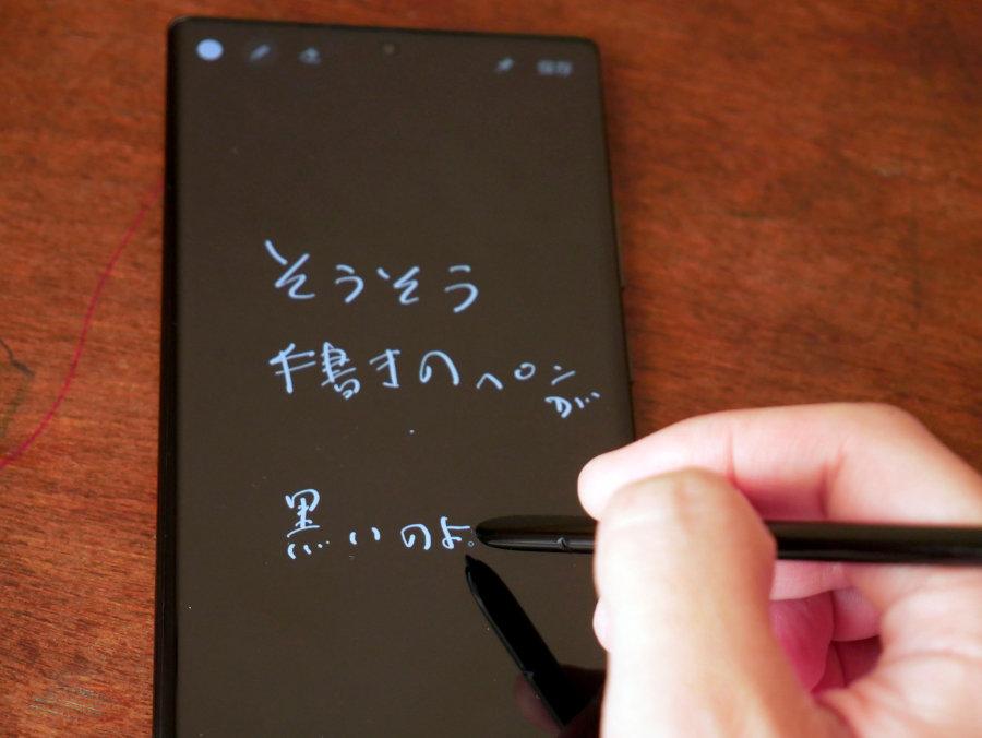 Galaxy Note Sペン