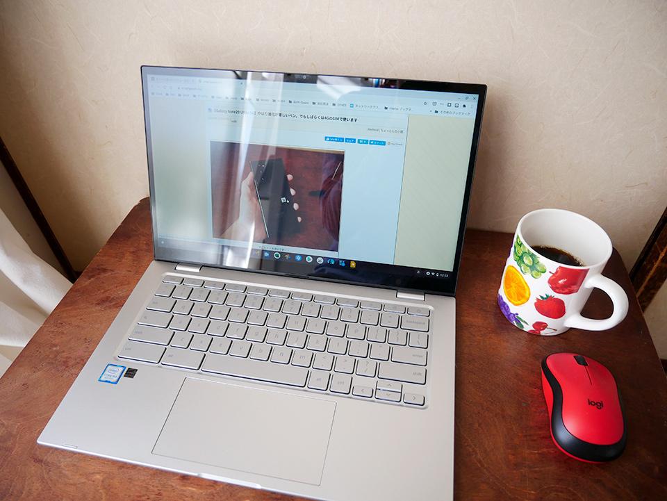 Chromebookの画面サイズ感