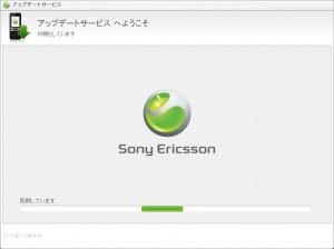 CrossOver Macイメージ