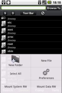 SU File Managerのイメージその2