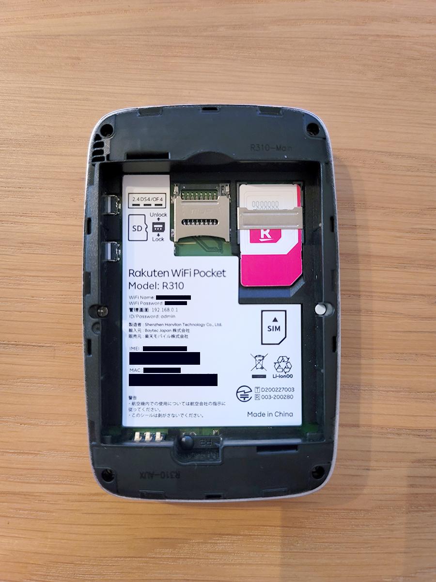 Rakuten WiFi Pocketの内部