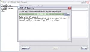 SDK setup.exeのエラーイメージ