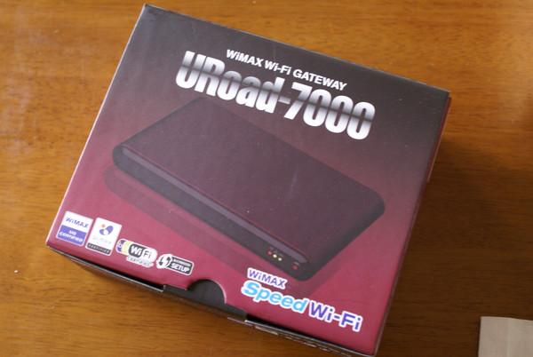 URoadの箱