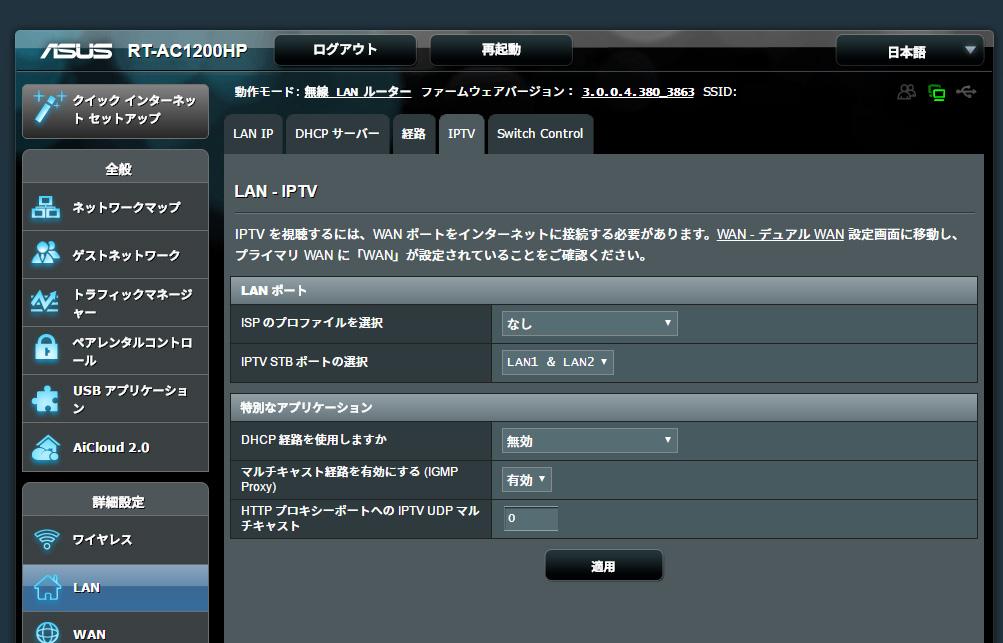 RT-AC1200_cap_1