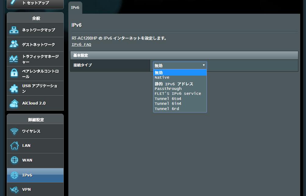 RT-AC1200_cap_2