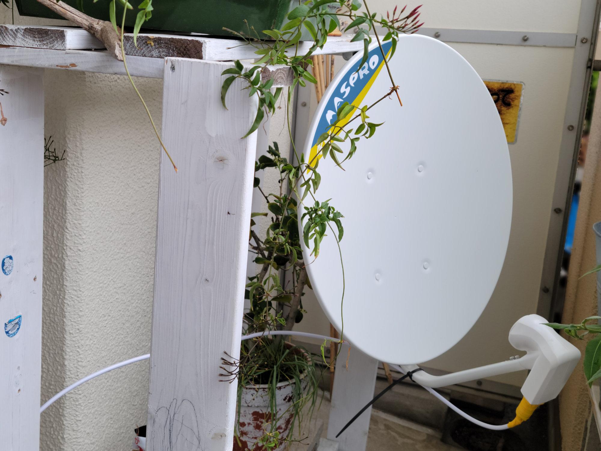 """<span class=""""title"""">【超高画質】4K放送と衛星放送を観るために自力でBS/CSアンテナを設置してみました。</span>"""