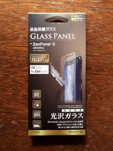 zenfone3ガラスフィルム
