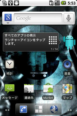cyanogen_3