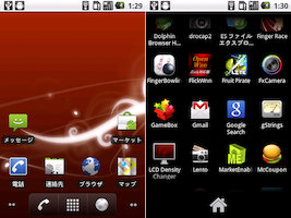 Android2.2標準ホーム