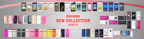 docomo New Collection 2011 Summer