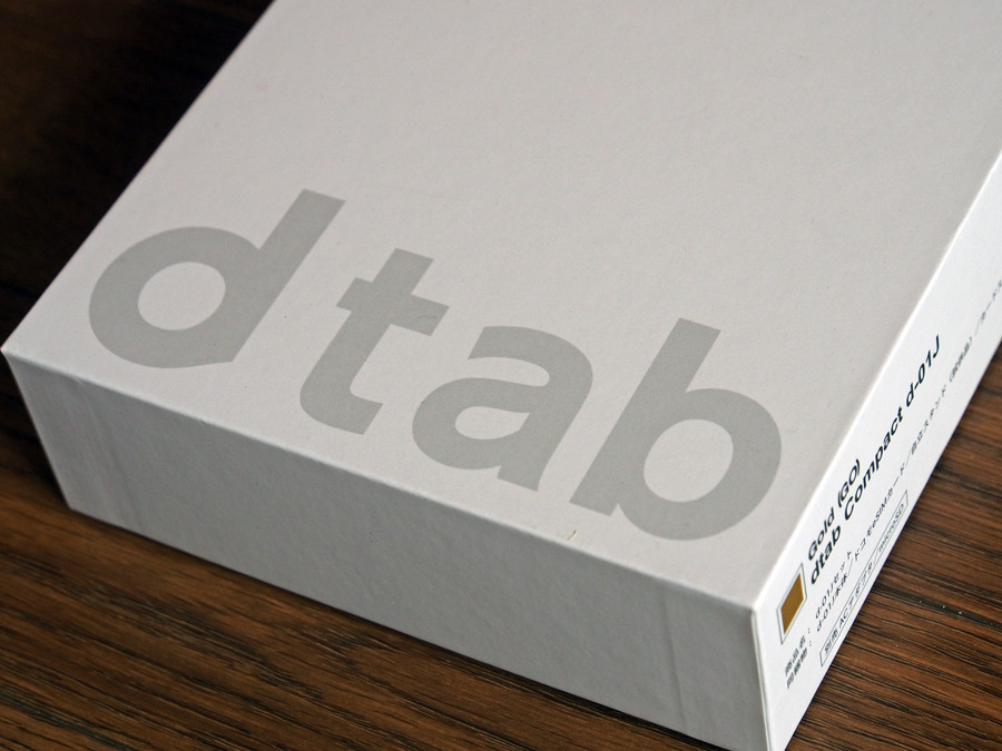 dtab compact