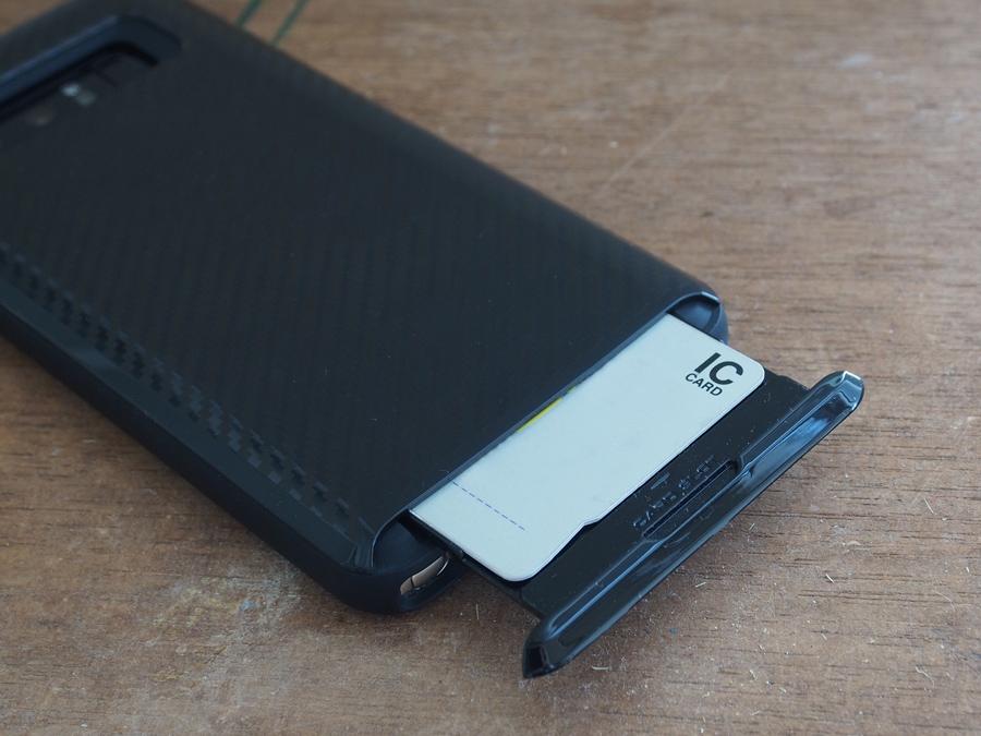 【Galaxy Note8で改札通りたい】MATCHNINEのケースなら交通系ICを使うのに最高!