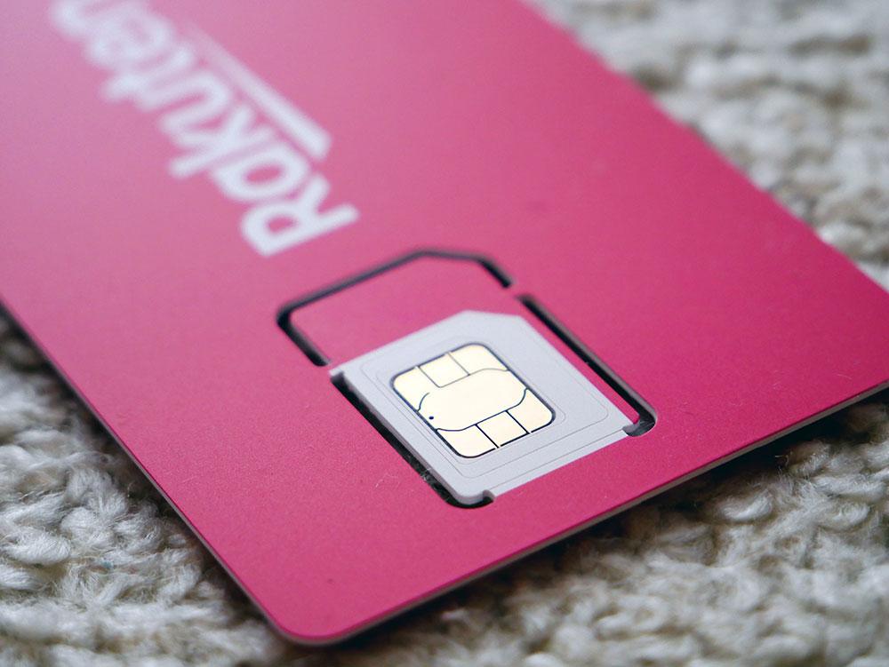 楽天モバイルのSIMカード