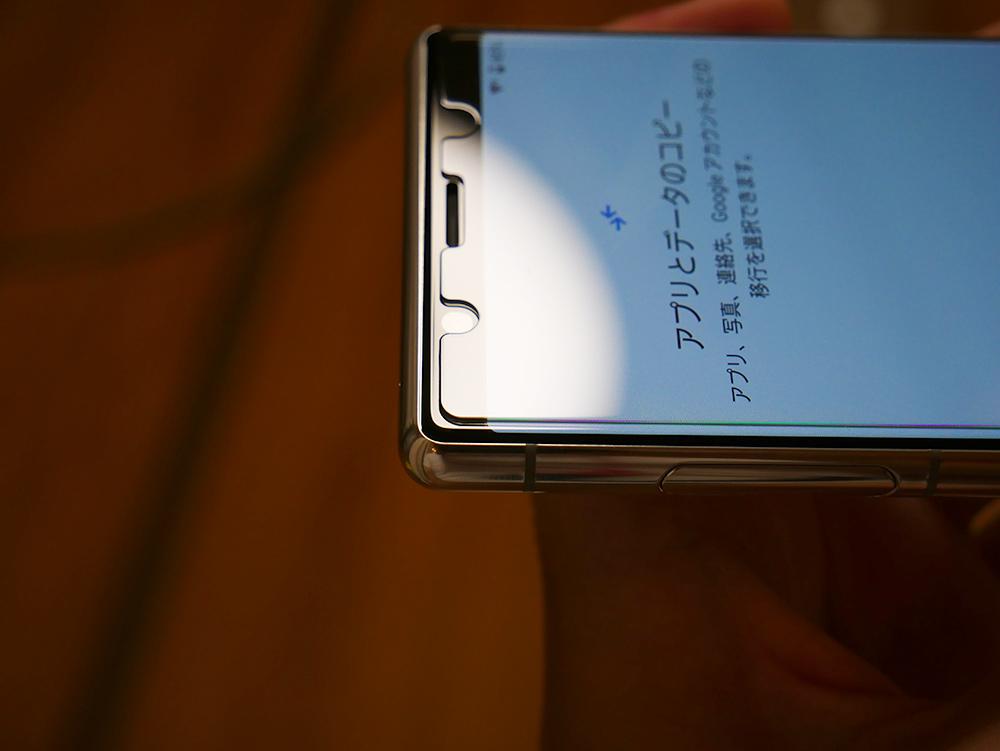 Xperia5ガラスフィルムセラミックコートの左上あたりをもう一枚